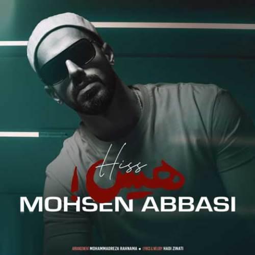 Mohsen-Abbasi-Hiss
