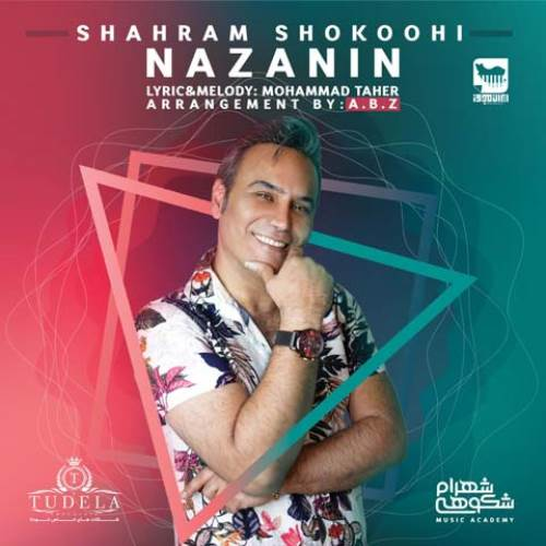 Shahram-Shokoohi-Nazanin