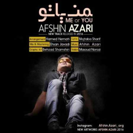 Afshin-Azari-Man-Ya-To.jpg