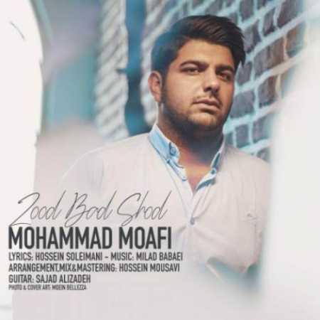 MohammadMoafi-ZoodBadShod.jpg
