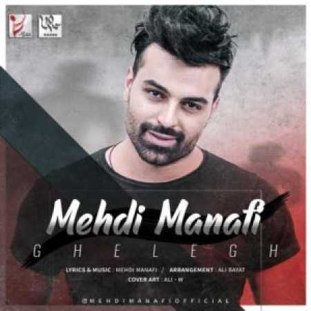 Mehdi-Manafi-Ghelegh-300x300.jpg