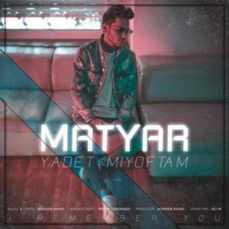 Matyar-Yadet-Mioftam-300x300.jpg