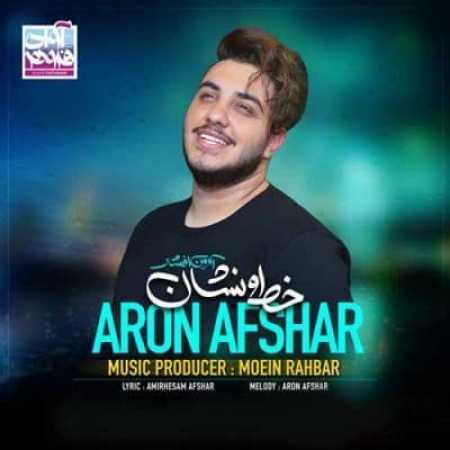 Aron-Afshar-–-Khato-Neshan-Remix.jpg