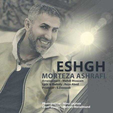 Morteza-Ashrafi-–-Eshgh.jpg