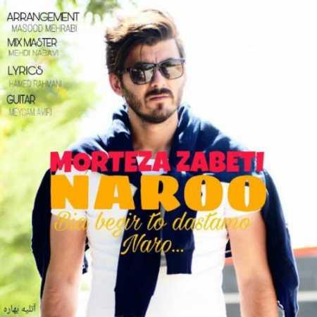 Morteza-Zabeti-Naroo.jpg