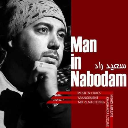 Saeid-Rad-Man-In-Naboodam.jpg