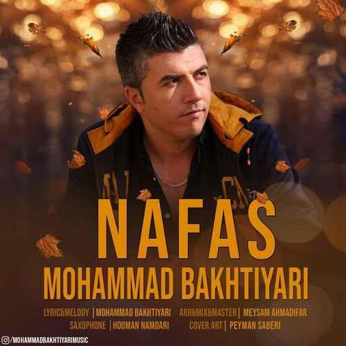 Mohammad-Bakhtiyari-Nafas