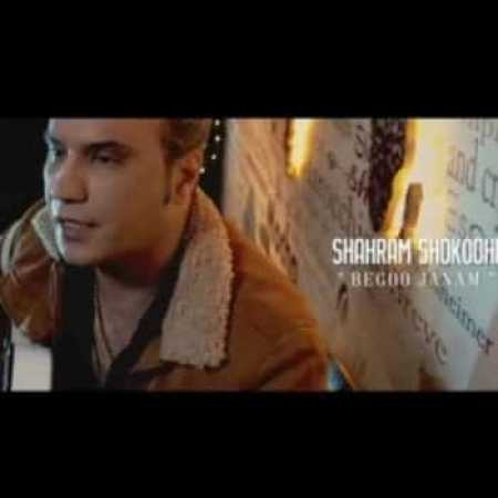 Shahram-Shokoohi-–-Bego-Janam-350x350.jpg