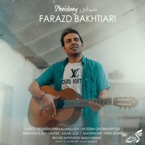 Farzad-Bakhtiari-Sheidaey