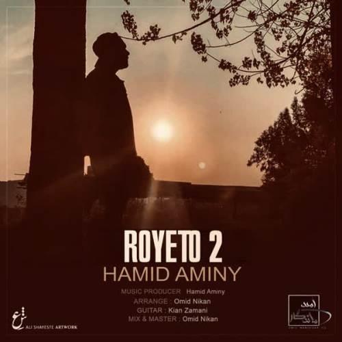 Hamid-Aminy-Roye-To-2