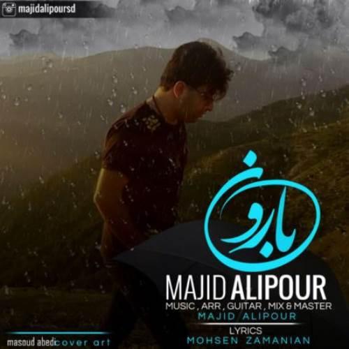 Majid-Alipour-Baron
