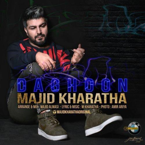 Majid-Kharatha-Daghoon