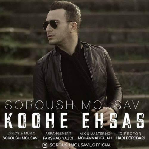 Soroush-Mousavi-Koohe-Ehsas