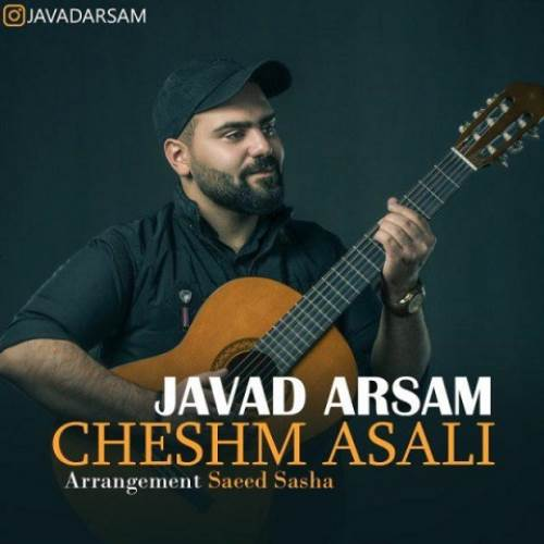 Javad-Arsam-Cheshm-Asali