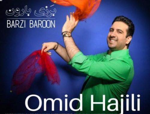 Omid-Hajili-Barzi-Baroon
