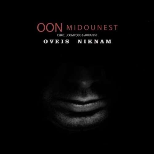 Oveis-Niknam-Oon-Midounest