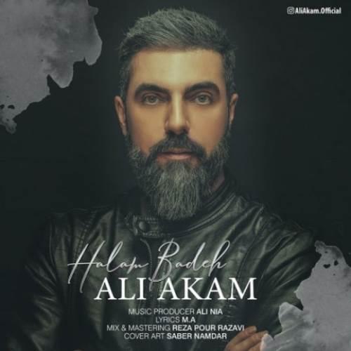 Ali-Akam-Halam-Bade