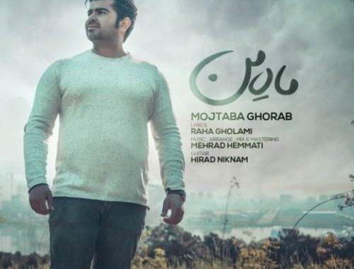 Mojtaba-Ghorab-Mahe-Man