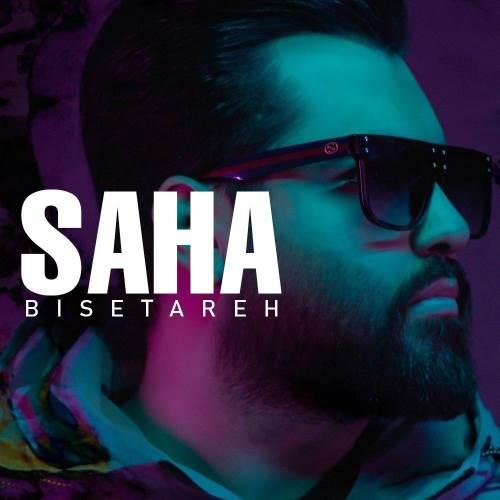 Saha-Bi-Setareh