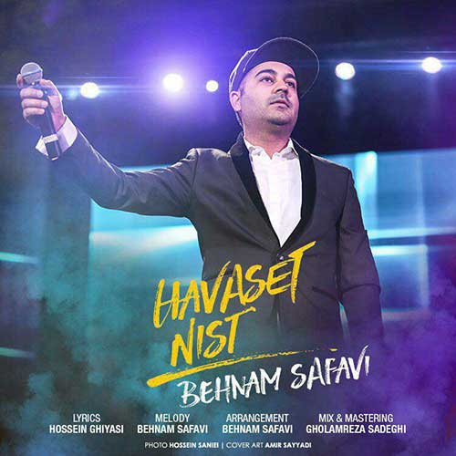 Behnam-Safavi-Havaset-Nist
