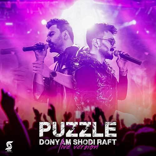 Puzzle-Band-Donyam-Shodi-Raft-Live