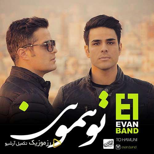 Evan-Band-To-Hamooni