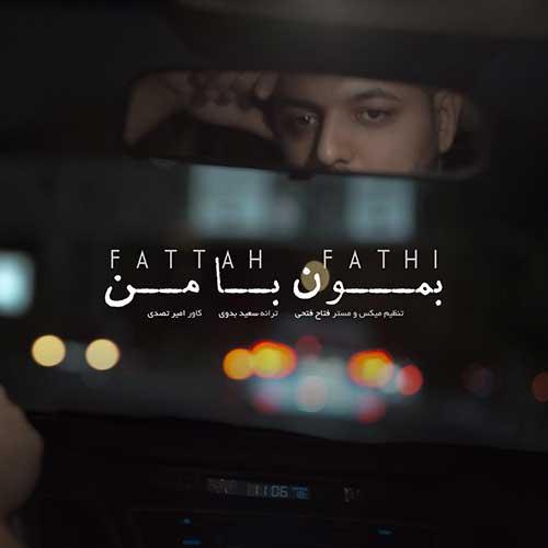 Fattah-Fathi-Bemoon-Ba-Man