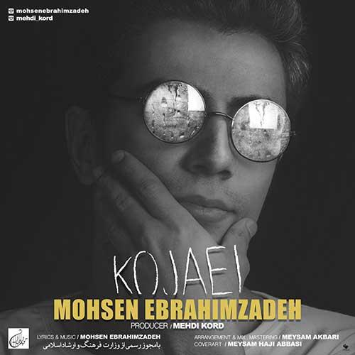 Mohsen-Ebrahimzadeh-Kojaei