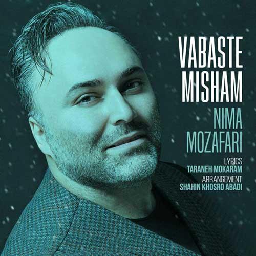 Nima-Mozafari-Vabaste-Misham