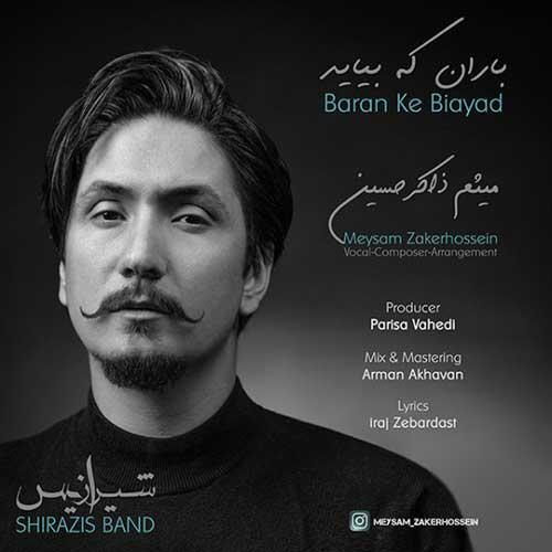 Shirazis-Band-Baran-Ke-Biayad