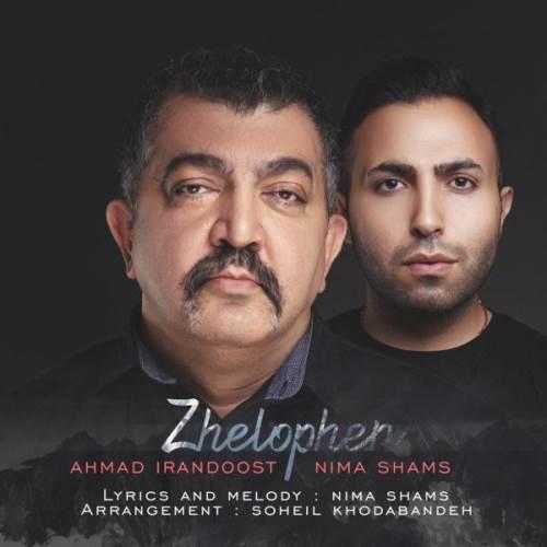 Ahmad-Irandoost-Nima-Shams-Zhelophen