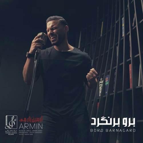 Armin-Boro-Barnagard