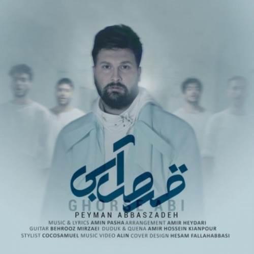 Peyman-Abbaszadeh-Ghorse-Abi