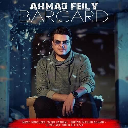 Ahamad-Feily-Bargard