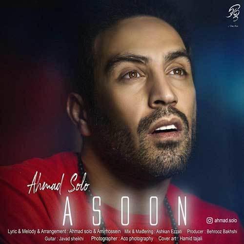 Ahmad-Solo-Asoon
