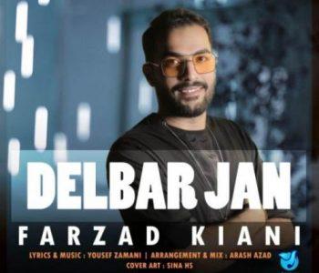 Farzad-Kiani-Delbar-Jan
