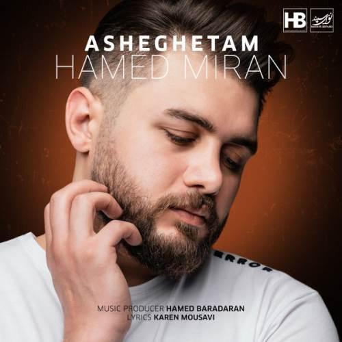 Hamed-Miran-Asheghetam