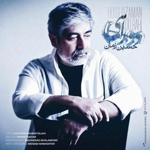 Hossein-Zaman-Dorahi