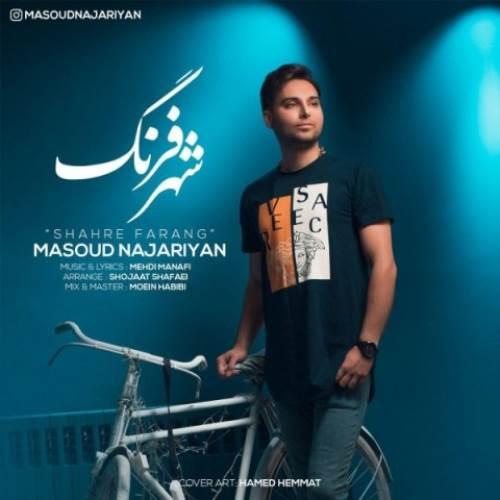 Masoud-Najariyan-Shahre-Farang