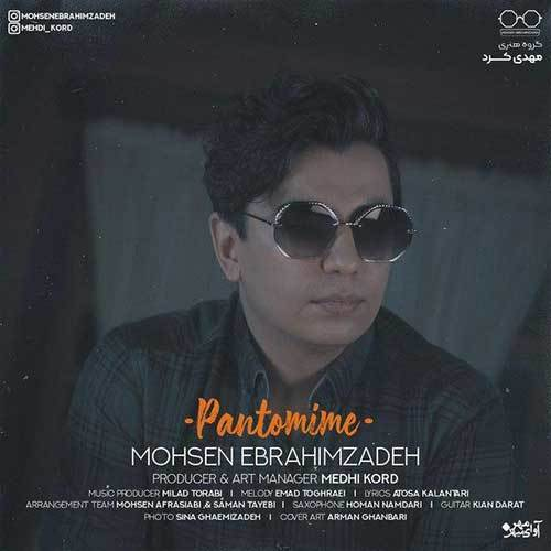 Mohsen-Ebrahimzadeh-Pantomim