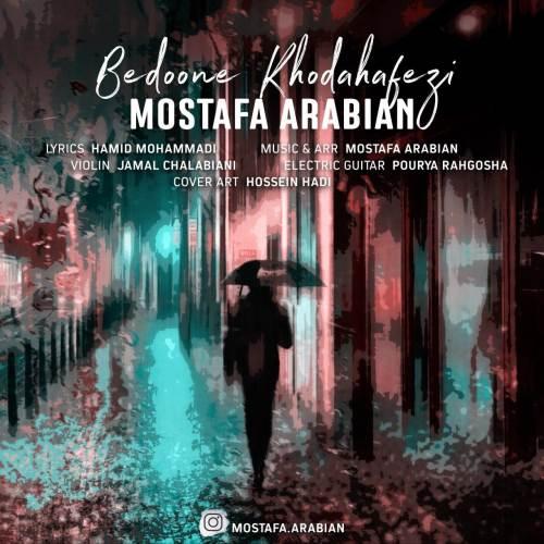 Mostafa-Arabian-Bedoone-Khodahafezi