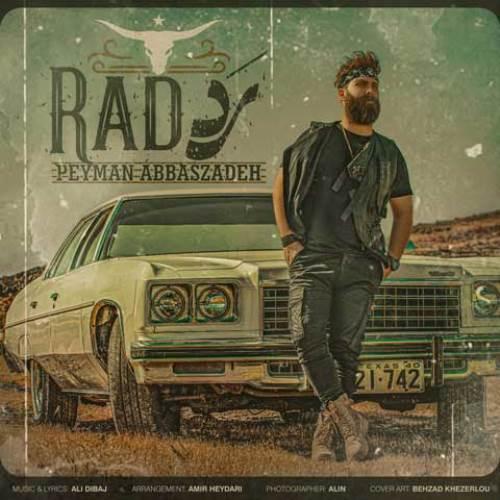 Peyman-Abbaszadeh-Rad