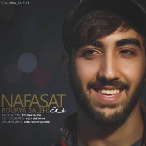 Pourya-Salehi-Nafasat