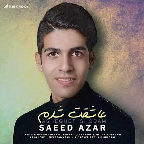 Saeed-Azar-Asheghet-Shodam