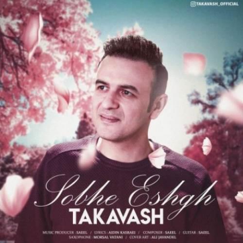 Takavash-Sobhe-Eshgh