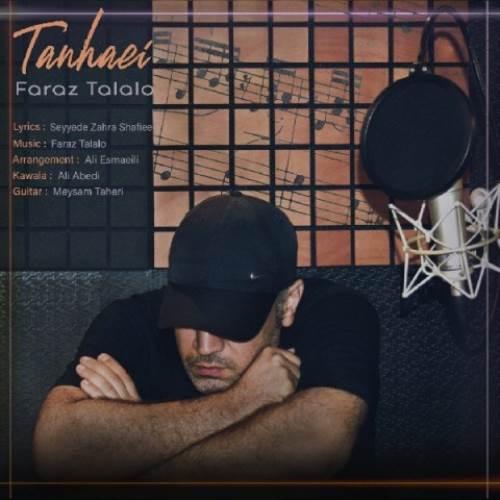 Faraz-Talalo-Tanhaei