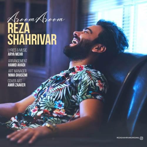 Reza-Shahrivar-Arom-Arom