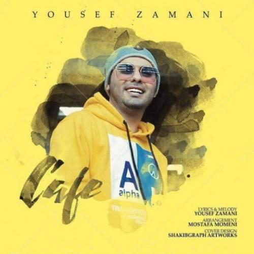 Yousef-Zamani-Cafe