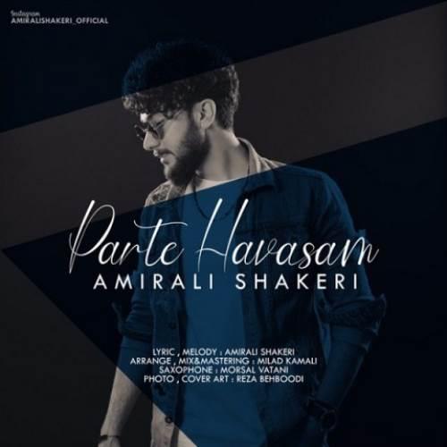 AmirAli-Shakeri-Parte-Havasam