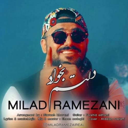 Milad-Ramezani-Deletam-Bekhad